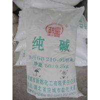 广西食用纯碱总代理批发 低价99%食品级纯碱价格 广西化工公司批发纯碱