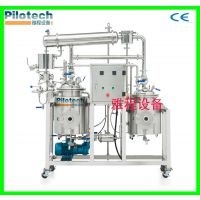 YC-020芳香油微型多功能提取浓缩设备
