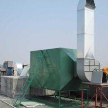 精细化工厂废气治理技术精细化工厂废气收集净化设备