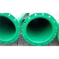 涂塑防腐钢管,沧州汇众,涂塑防腐钢管厚度质量