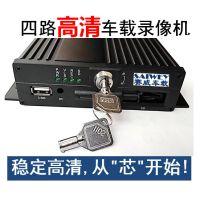 SD卡车载录像机高清监控系统