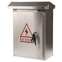 网联定制订制各类非标配电柜 XL-21动力配电柜 低压开关柜