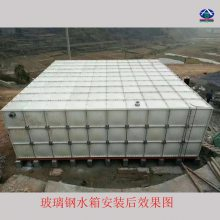 玻璃钢保温水箱 橡塑保温外加彩钢水箱价格 模压板 河北华强