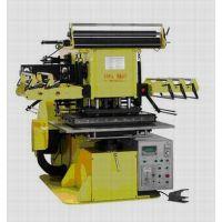 全自动多功能烫金热转印起凸机高速自动烫金面积可定制