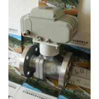 ESV21-100/22/25二位二通电动球阀(XAHY)