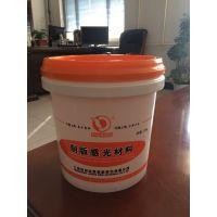 20升液体肥料桶20公斤机油桶PE桶山东生产批发商/ 加工定做优质机油桶/全网最低
