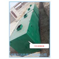 北京城镇医院污水处理设备报价哪家好