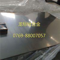 供应东莞TC3耐高温钛合金 美国工业钛合金 医用钛合金TC3价格