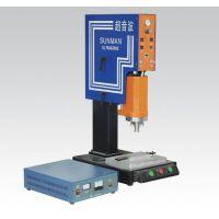 良工方立柱超声波塑焊机/瑞安必可信超音波,超声波,塑胶玩具超声波焊接