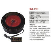 堡斯龙BSL-310电陶炉 直径310mm 2000W