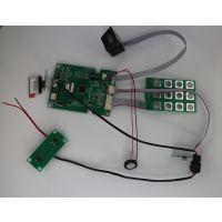 指纹密码锁方案 家用指纹锁开发、智能指纹锁方案志诚科莱帝