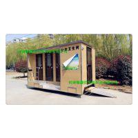 生产【洛阳水冲生态厕所】|陕西景区移动公厕出租厂家出售
