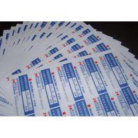 供应电子电器专用不干胶标签印刷耐高温抗老化不干胶标签印刷