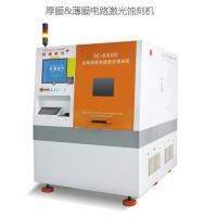 盛雄激光SC-K600厚膜&薄膜电路激光蚀刻机