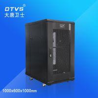 供应浙江金华 大唐卫士D1-6020 服务器网络机柜20U 19英寸标准一代加厚1米机柜