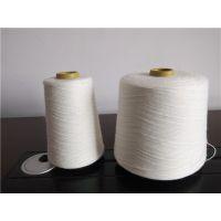 高配优质赛络纺竹纤维纱21支批发价格7RCMV2