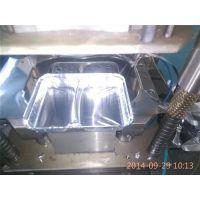湘旺铝箔、一次性航空餐盒厂家、一次性航空餐盒