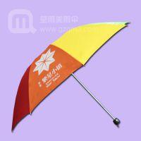 【广告雨伞】生产-繁星小镇雨伞 太古仓 百脑汇广告厂