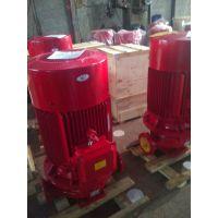 3C 认证厂家 专注水泵12年 铸铁多级消防泵XBD17.6/40-150DLL*3