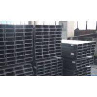 云南昆明C型钢销售加工价格;报价