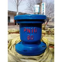 供应上海P41X-10型单口排气阀,P41X快速排气阀