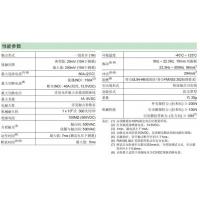 宏发正品汽车继电器HFV7A/024-HTMR