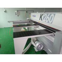 供应及批发美景K260裁板锯,欢迎来电订购。