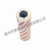 0660D010BN4HC HYDAC 贺德克滤芯精品包邮