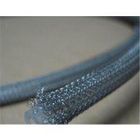高效电子屏蔽网套 不锈钢针织 高效电磁屏蔽 3mm~100mm宽 安平上善