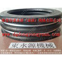 五金气动冲床模垫装置总成,YOKOHAMA 450气囊式模垫器,气囊模具装置