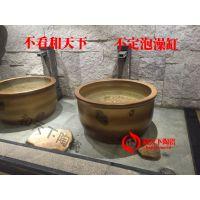 和天下陶瓷专业定制陶瓷洗浴大缸 青瓦台冲澡缸 温泉浴缸 韩式日式泡澡大缸厂家