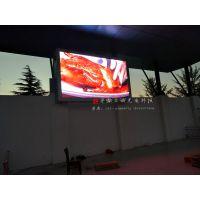 室外LED电子显示屏、合肥全彩LED显示屏