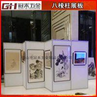 新品定制画展展架、八棱柱书画展板、画廊挂画作品屏风价格