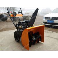 耐低温汽油抛雪机 好用易启动地面清雪机 动力强有力抛雪机
