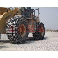 供应轮胎防护链厂家、轮胎防滑链价格、轮胎防护链