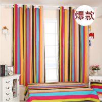 七彩条纹帆布窗帘半遮光窗帘沙发布窗帘布料 连锁酒店专用窗帘