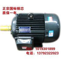三相异步电动机 各类机械设备用电机  长期供应 一年包换