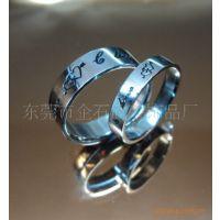 供应镶钻情侣戒指  不锈钢戒指  精美首饰