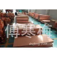 东莞紫铜板价格 进口紫铜板批发 T2紫铜板 冲压紫铜板 1.0mm