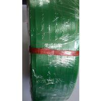 PET塑钢打包带1608现货规格价格
