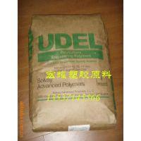 PSU/美国苏威/gf-110/加纤10%/尺寸稳定/高刚性/金属替代材料