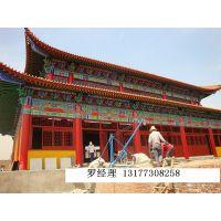 寺庙施工|寺庙规划|大雄宝殿设计|庙宇大殿施工