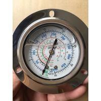 炫翼 CH-134GL空调机油表R22/134/404埋入式压力表 高低压油压表