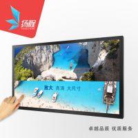 84寸交互式人机触控一体机 4K高清大屏幕 LG液晶红外触摸屏