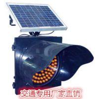 厂价直销LED太阳能黄闪灯 交通路口警示信号灯  智能光控防尘防水