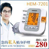欧姆龙(Omron)电子血压计家用血压仪上臂式HEM-7201