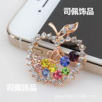 七彩钻石苹果 手机美容diy合金饰品配件 贴钻材料配件