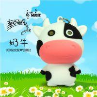 新款卡通迷你奶牛LED动物发光发声钥匙扣 可爱挂件 儿童礼物