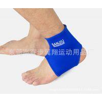 氯丁橡胶护脚踝,sbr运动护踝,潜水料护脚,男女通用款护脚踝带