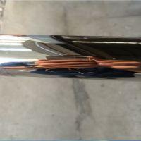 镜面不锈钢管,益阳316L不锈钢流体输送管,159*3.0